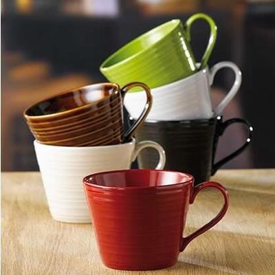 Art de Cuisine Rustics Snug Mugs