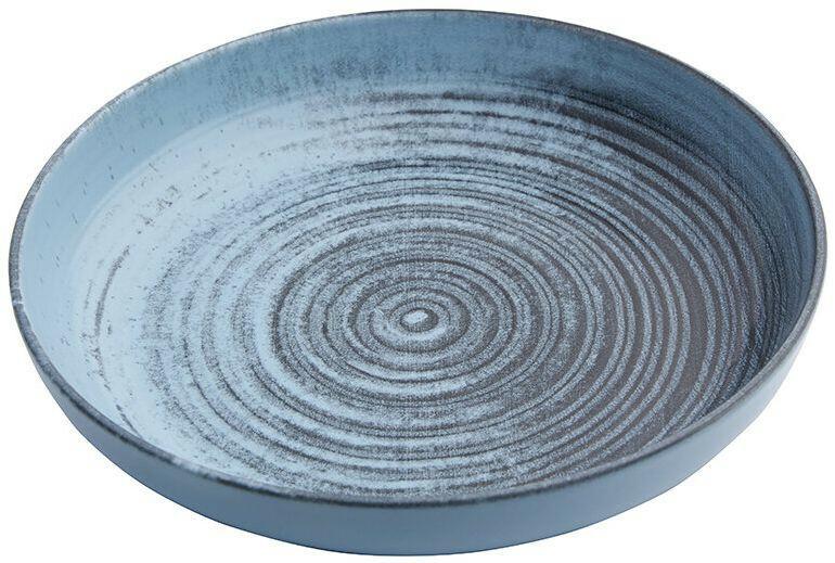 Porland Lykke Turquoise bowl laag 22 cm 83,5 cl